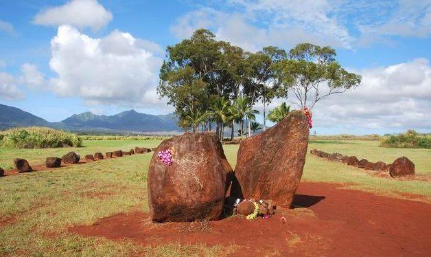 ハワイのクカニロコ・バースストーン【世界の子宝スポット】