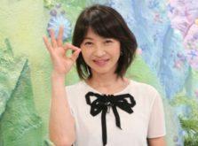田中美佐子 妊活 結婚 出産